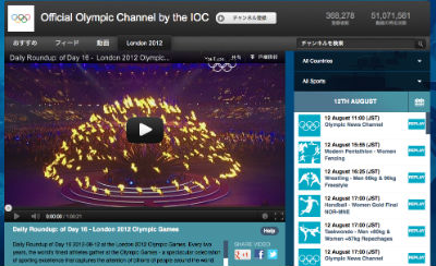 20120818_olympic_youtube_01.jpg